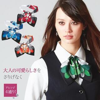制服 リボン 事務服 ブランド eaz538 カーシーカシマ