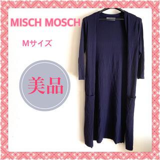 ミッシュマッシュ(MISCH MASCH)のミッシュマッシュ ロングニットカーディガン ロングカーディガン 五分袖 紺(カーディガン)