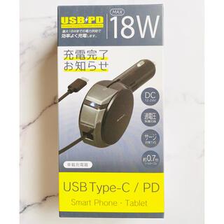 セイワ(SEIWA) 車載用スマホ充電器 TYPE-C端子