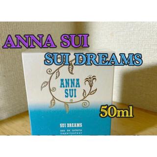 アナスイ(ANNA SUI)のANNA SUI アナスイ SUI DREAMS スイドリーム 50ml(香水(女性用))