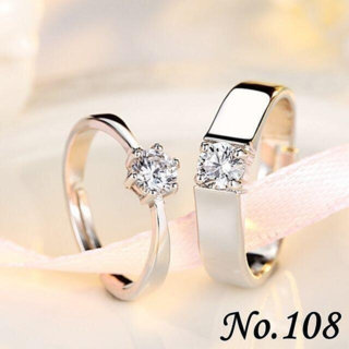 ◆新品◆ジルコニアデザインペアリング 指輪 シルバーレディース ボックスセット