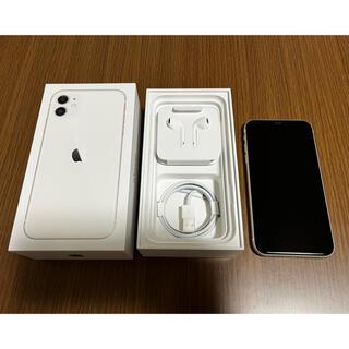 Apple - 【美品】iPhone11 128GB ホワイト(イヤホン付属)