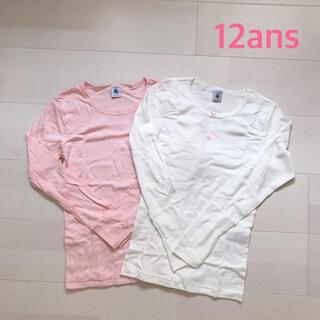 プチバトー(PETIT BATEAU)のプチバトー カラー&プリント長袖Tシャツ2枚組 12ans(下着)