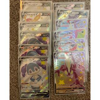 ポケモン(ポケモン)のポケモンカード  シャイニースターv色違い SSR まとめ売り 12枚(シングルカード)