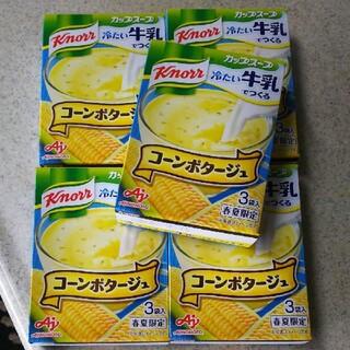 アジノモト(味の素)の★クノール 牛乳で作るカップスープ★コーンポタージュ 5箱 インスタント(インスタント食品)