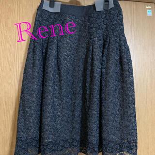 ルネ(René)のRene✕Tissue  高級レーススカート(ひざ丈スカート)