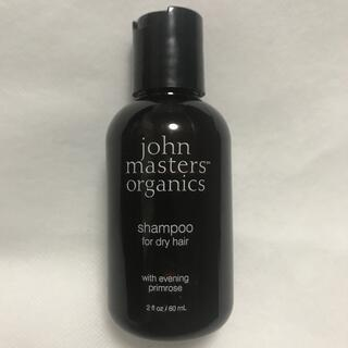 John Masters Organics - 【新品】ジョンマスターオーガニック シャンプー ドライヘア