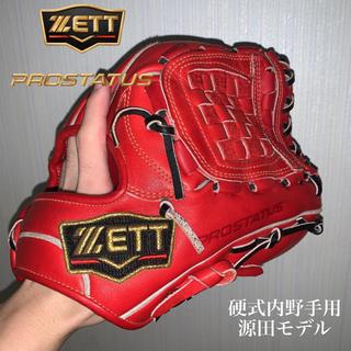 ZETT - [コメントにて値段交渉]源田モデル 硬式用グローブ