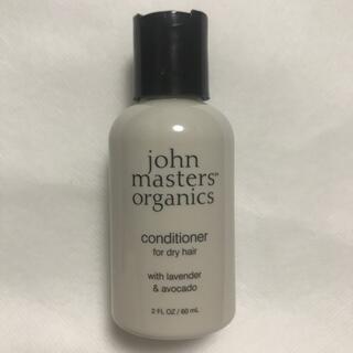John Masters Organics - 【新品】ジョンマスターオーガニック コンディショナー ドライヘア