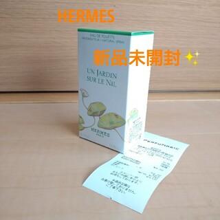 Hermes - 新品未開封✨HERMES 香水 ナイルの庭 50ml