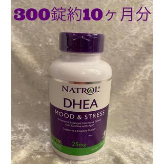 Natrol(ナトロール)社 妊活サプリメント 25mg