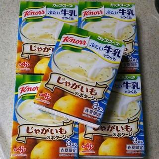 アジノモト(味の素)の★クノール 牛乳で作るカップスープ★じゃがいものポタージュ 5箱  インスタント(インスタント食品)