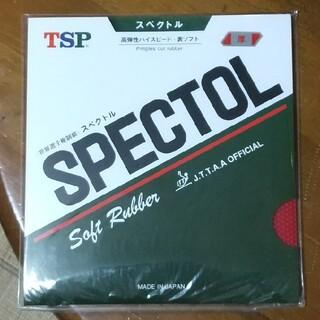ティーエスピー(TSP)のTSP  表ソフトラバー スペクトル(卓球)
