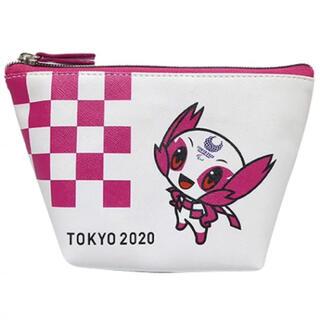 新品 東京2020 オリンピック パラリンピック ソメイティ ミライトワ ポーチ
