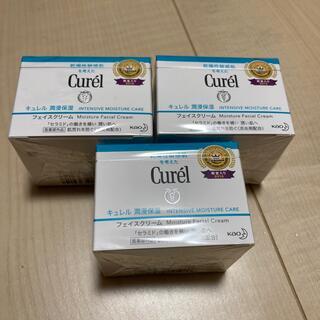 キュレル(Curel)のキュレル フェイスクリーム 40g 3個セット(フェイスクリーム)