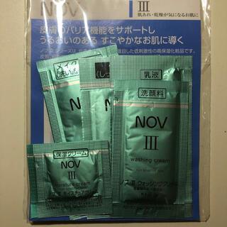 ノブ(NOV)のNOVⅢ 洗顔 試供品(サンプル/トライアルキット)