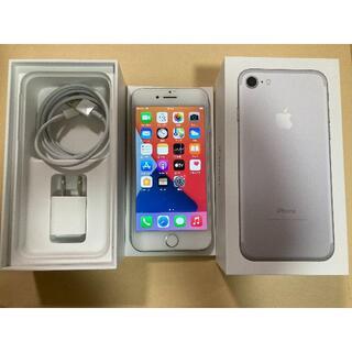 iPhone - iphone7 32gb シルバー バッテリー 94%