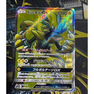 ポケモン(ポケモン)のポケモンカード ゼラオラGX SR(シングルカード)