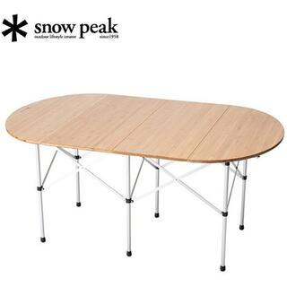 Snow Peak - スノーピーク フォールディングテーブルオーバル竹