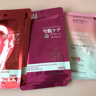 ミノン(MINON)のミノン アミノモイスト ぷるぷるしっとり肌マスク(パック/フェイスマスク)