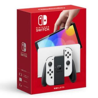 【新品・未開封】Nintendo Switch有機EL版ホワイト本体