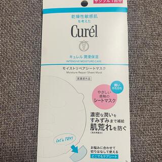 キュレル(Curel)のキュレル 潤侵保湿 モイストリペアシートマスク サンプル1枚(パック/フェイスマスク)
