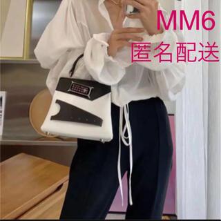 Maison Martin Margiela - 【新品】MM6 エムエム6 メゾンマルジェラ ショルダーバッグ
