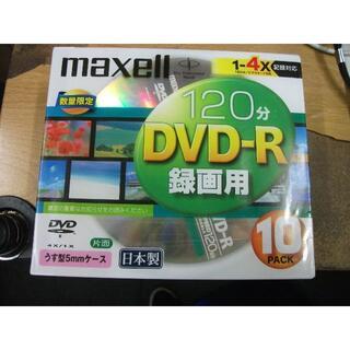 maxell 120分DVD-R 録画用 10PACK
