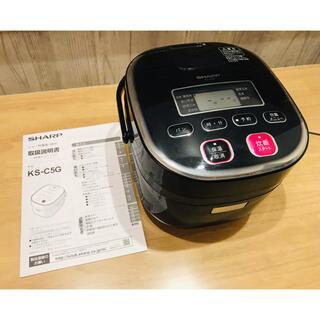 SHARP - 炊飯器SHARP KS-C5G-B