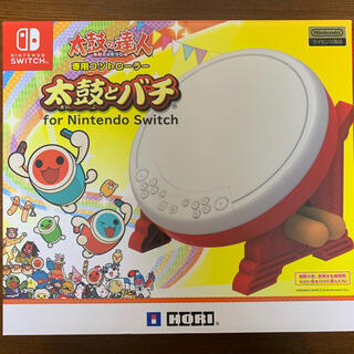 Nintendo Switch - NintendoSwitch 太鼓の達人専用コントローラー 太鼓とバチ