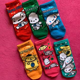 サンリオ(サンリオ)のSUPER SHIRO&サンリオキャラクターズ靴下セット!(ソックス)