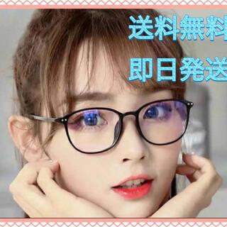 PCメガネ、ブルーライトカット、ブルーライトカットメガネ、メガネ