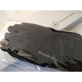 新品【Mercedes-Benz】スマホ対応 手袋 非売品