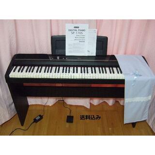 KORG - 【全国送料込】電子ピアノ KORG SP-170S スタンド・ペダル付