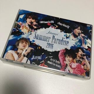 Johnnys'Summer Paradise 2016 DVD