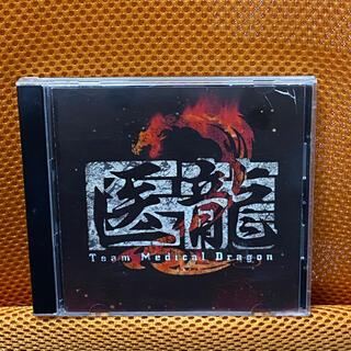 医龍2 Team Medical Dragon オリジナルサウンドトラック(テレビドラマサントラ)