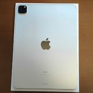 Apple - 超美品 iPad Pro 11インチ 第2世代 2020 128GB  特典有り