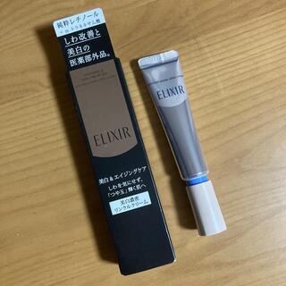 ELIXIR - エリクシール ホワイト エンリッチド リンクルホワイトクリーム S  部分用
