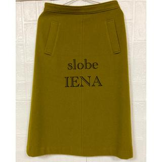イエナスローブ(IENA SLOBE)のIENA slobe スカート(ひざ丈スカート)