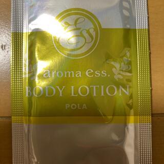 ポーラ(POLA)のアイエス アロマエッセ ボディ用化粧液(ボディローション/ミルク)