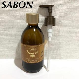SABON - SABON サボン シャワージェル ジンジャーオレンジ 300ml ボディソープ
