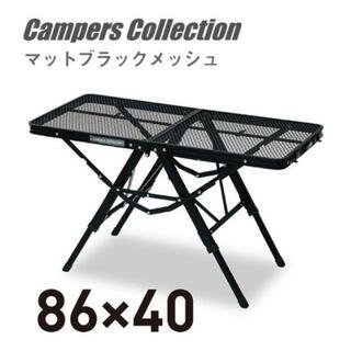 タフライト アクション テーブル アウトドア レジャー キャンプ BBQ(テーブル/チェア)