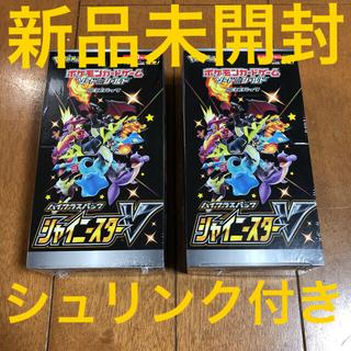 ポケモン - ポケモンカード シャイニースターV 2BOX 未開封 シュリンク付き