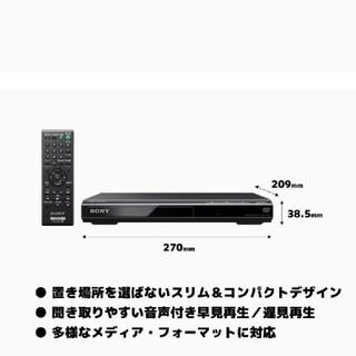 ソニー(SONY)のDVDプレーヤー SONY DVP-SR20(DVDプレーヤー)