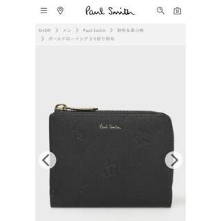 ポールスミス(Paul Smith)のポールスミス ポールドローイング 2つ折り財布 ブラック(折り財布)