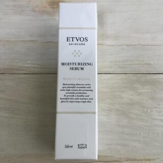 エトヴォス(ETVOS)のエトヴォス モイスチャライジングセラム 50ml ETVOS(美容液)