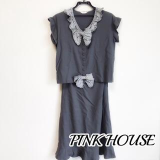 ピンクハウス(PINK HOUSE)の希少 PINK HOUSE ピンクハウス セットアップ リボン フリル ドット柄(セット/コーデ)