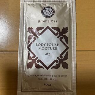 ポーラ(POLA)のボディポリッシュ モイスチャー(ボディソープ/石鹸)