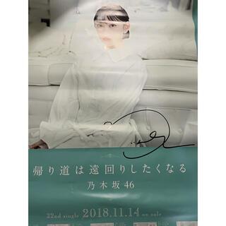 ノギザカフォーティーシックス(乃木坂46)の乃木坂46 堀未央奈 直筆サイン入りポスター(アイドルグッズ)