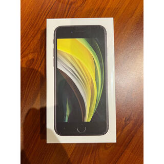 iPhone - iPhone SE2 第2世代 黒 64GB 本体